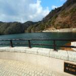 水源地・ダム